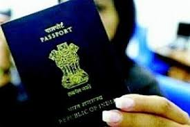 Current Affairs Union Government to open 56 Post fice Passport