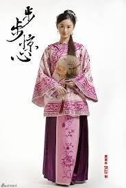130 best scarlet heart images on pinterest scarlet qing dynasty