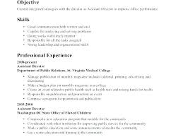 Resume Examples For Skills Section Sample Key Soft Example Skill