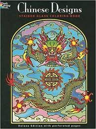 Chinese Designs Stained Glass Coloring Book Dover Design Marty Noble A G Smith 0800759469451 Amazon Books