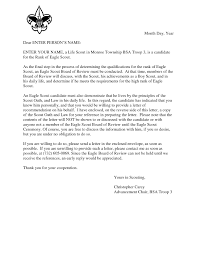 Eagle scout letter of re mendation sample from parents primary