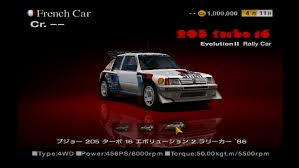 Peugeot 205 Turbo 16 Evolution 2 Rally Car 86
