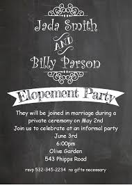 After The Wedding Party Invitations Or Elopement Reception A