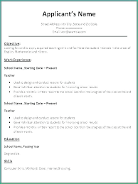 Career Goals Resume Example Objective For Objectives Job Resumes