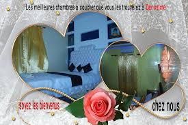 chambres d hotes 19鑪e 旅館dar calme 摩洛哥skoura booking com