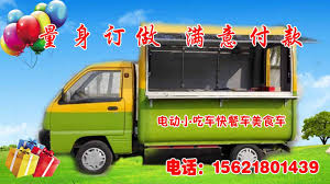 Four Wheel Electric Car Electric Car Diner Breakfast Snack Food ...