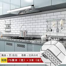 lsaiyy küche wasserdicht und öl renoviert aufkleber schränke