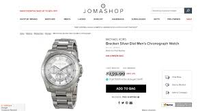 Michael Kors Website Promo Codes - List Of Easy Dinners Auto Parts Way Canada Coupon Code November 2019 5 Off Home Depot 2013 How To Use Promo Codes And Coupons For Hedepotcom Dyson Dc65 Multi Floor Upright Vacuum Yellow New Free La Rocheposay 11 This Costco Tire Discount Offers Savings Up 130 Up 80 Off Catch Coupon Codes Findercomau Christopher Banks Promo 2 Year Dating Beddginn 10 Firstorrcode Get Answers Your Bed Bath Beyond Faq Cafepress 15 Jcpenney 20 Discount Military Id On Dyson Online