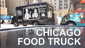 CHICAGO FOOD TRUCK BRUGES BROS | Vlog 125 - YouTube