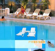 Plastic Beach Chair Swimming Pool Chairsun Bed View White Chairs Name