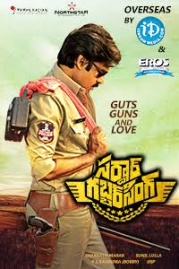 Sardaar Gabbar Singh 2016 720p Telugu Full Movie HD Download Bluray 1GB