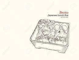Bento Japanese Lunch Box Pork Teriyaki With Boiled Egg And Salad Hand Draw
