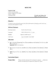 Sample Resume For Freshers Banking Job Fresher Format
