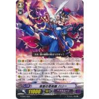 Trial Deck 9 by List Of G Trial Deck 07 Illusionist Of The Crescent Moon