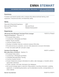 View Resume Wholesale Parts Manager