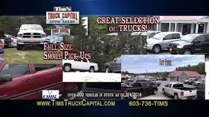 Tims Truck Capital & Auto Sales - YouTube Tim Detroit Technology In Motion Unveiling The Future Of Mobility Capital Gmc Buick Cadillac Regina Dealership Serving White Craig Hospital Start Finish Banner Onsite Custom Business Signs Contact Ttc Auto Outlettims Truck Capital Sales I War Otographer Tim Hetheringtons Photo Archive Given To Museum Ice Cream Truck Pages Keys Tim Bosmas Truck Found On Key Ring In Accused Killers Reviews Money Monster And The Lobster A Summer Movie Jordan Sales Used Trucks Inc Berlin Attack Ploughs Into Christmas Market Driver Cms Funding Equipment Leasing Commercial Fancing