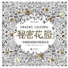 Secret Garden Coloring Book Free12 Colors Pencil Magic Wonderland Enchanted Forest Relieve