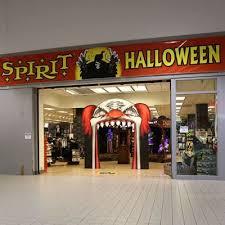 Spirit Halloween Animatronic Mask by About Us Spirithalloween Com