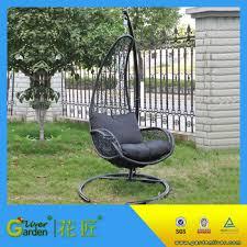 Garden Swing Chair Indoor Outdoor Round Patio Bird Nest Hanging