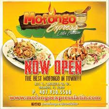 cuisine express mofongo express cuisine ร ปภาพ orlando florida เมน