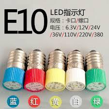 e10 led indicator light bulb color l instrument