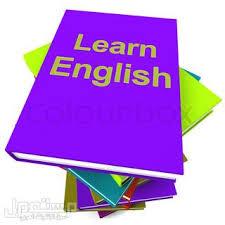 مراجعات لليله الامتحان لماده اللغه الانجليزيه للصف الثالث الثانوى اقوى مراجعات الثانويه العامه