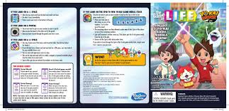 The Game Of Life Yo Kai Watch Edition Guide US By Phil Dudman