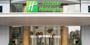 100 Holiday Inn Shanghai Pudong Lujiazui Hotels