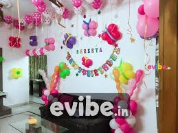 Birthday Decoration Ideas At Home You