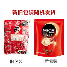 Nestle Coffee 1 2 Original 15g100 Square Pack 3 In Instant Powder Restaurant Simple Packaging