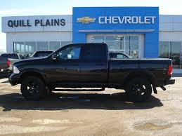 New Chevrolet Kodiak Trucks For Sale Nice 2013 Gmc Sierra 1500 For ... Preowned Vehicles For Sale Near Hammond New Orleans Baton Rouge 2013 Gmc Sierra Denali Hustoncadillacbuickgmccom 2014 Is Glamorous Gaywheels 1500 53l 4x4 Crew Cab Test Review Car And Driver First Drive Smithers Coast Mountain Chevrolet Buick Ltd Serving Houston Used For In Louisiana Dealership Truck Trend Preowned 2500hd Pickup Riverdale Coinsville Ok 74021 Kents Photos Specs News Radka Cars Blog