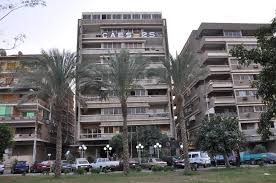 Caesars Palace Hotel Front Desk by Caesars Palace Hotel Cairo Egypt Booking Com