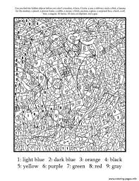 Print Really Hard Difficult Color By Number For Adults Coloring Pages