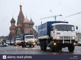 MOSCOW, RUSSIA. DECEMBER 16, 2014. KAMAZ Trucks Handover Ceremony ... Military Items Vehicles Trucks The Toothlness Of The United Nations German Marshall Fund Herpa 000634 Livery Man 454 Truck And 2 Worlds First Flatpack Truck Revealed For Developing Nations 1810_4 Flowmark Largest Inventory Portable Trucks Awesome Killer 1985 Chevy C10 By Metal Johormalaysia December 6th2017 Mini Pick Up With Dsc_02181 First Innovative Building Products 2018 Chevrolet 5500 Xd New Dodge Peterbilt