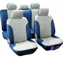 couverture siege voiture housse de siège auto un large choix par gamme de housse