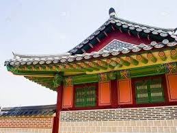 104 South Korean Architecture Traditional Roof Gyeongbokgung Palace In Korea Stock Photo Picture And Royalty Free Image Image 60952554