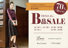 """2015 WINTER """"B品セール"""" 開催決定! – ERINA DIVISION Armoire Caprice Instagram Luxe Instagrambuyers Instagram11 Outer Cuisine Jewelry Armoire Blue And 13"""