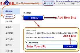 Webmaster by Baidu Webmaster Tools In English