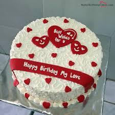 Amazing Happy Birthday Cake For Lover