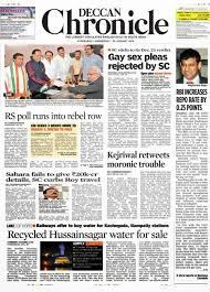 Deccan Herald Epaper English Newspaper