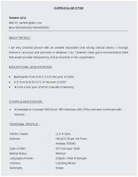 Resume Sample Call Center Agent Best In Pdf Format