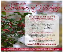 Hobby Lobby Pre Lit Led Christmas Trees by Pre Lit Artificial Christmas Trees Hobby Lobby Best Images