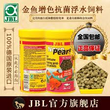 Get Quotations Germany Imported Treasures Jbl Prasertsak Antibacterial Floating Fish Feed Ranchu Goldfish Enriched Brightening Eating