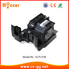 buy cheap china projector l elplp34 products find china
