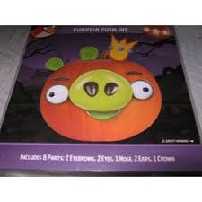 Pumpkin Push Ins by Pumpkin Face Push Ins