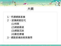 si鑒e si鑒e du pcf 100 images 論中國古代藏書家的定義以明代為例a