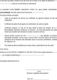 FORMATO 1 Anexo No2 CARTA DE AUTORIZACIÓN DE LOS AUTORES PARA LA