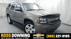 Used Chevrolet Tahoe For Sale In Hammond, Louisiana | Used Tahoe ... About Ray Brandt Nissan In Harvey Dealership Near New Orleans La 2019 Bmw 7 Series Fancing Brian Harris Intertional Trucks In For Sale Used On Other Parishes Pay Far Less For Trash Pickup Than Nolacom 2018 Toyota Corolla Sedans Of 2008 4runner At Ross Downing Cars Hammond Car Dealer A Rugged Rumble 2016 Chevy Silverado Vs Tundra Dlk Race Fantasy Originals Ryno Workx Garage Nfl Volkswagen Vw Louisiana Sierra 1500 Vehicles Baton Rouge