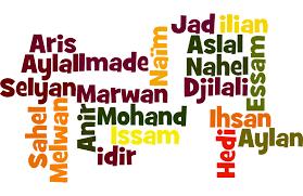 prenom musulman garcon moderne prénom franco kabyle garçon moderne prénoms musulmans