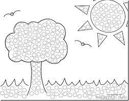 Free Printable Art Worksheets Imaginationworkoutgamepreview